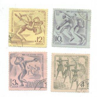 СССР Спорт летняя спартакиада 1971