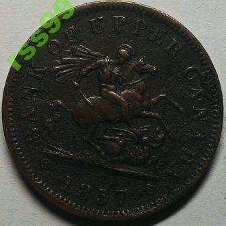 Канада 1 пенни 1857 год