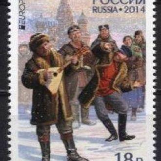 Россия Европа 2014 MNH