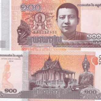 Cambodia Камбоджа - 100 Riels 2014 UNC JavirNV