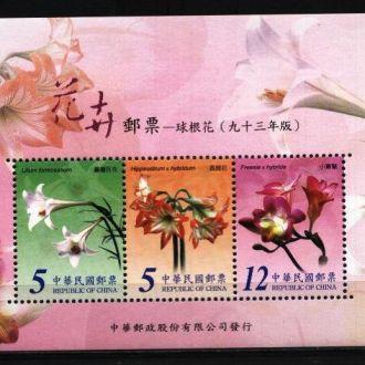 Тайвань Китай Флора 2004 MNH