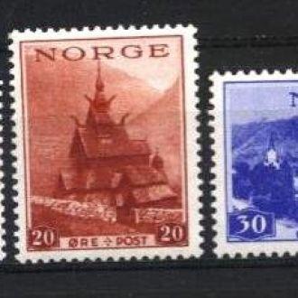 Норвегия 1937 MNH