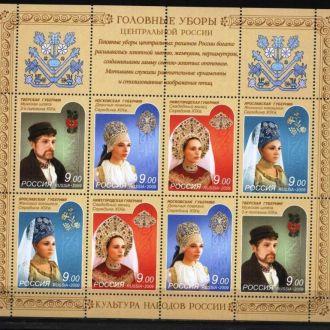Россия  2009 MNH