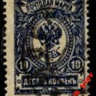 Россия Царизм 1908г.№ 100 гашенная