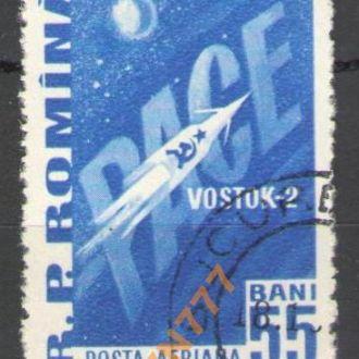 Румыния космос Восток-2