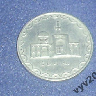 Иран-1997 г.-100 риалов (дворец)