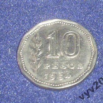 Аргентина-1964 г.-10 песо