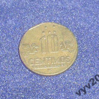 Перу-1992 г.-10 сентимо