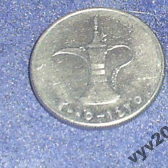 ОАЭ-2005 г.-1 дирхам
