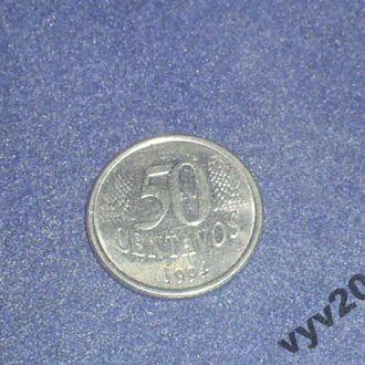 Бразилия-1994 г.-50 центаво