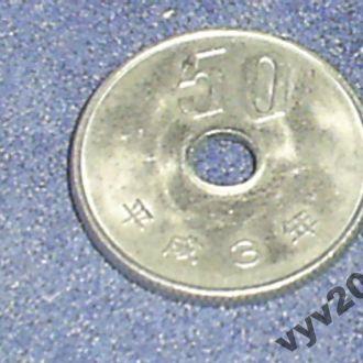 Япония-1975 г.-50 йен