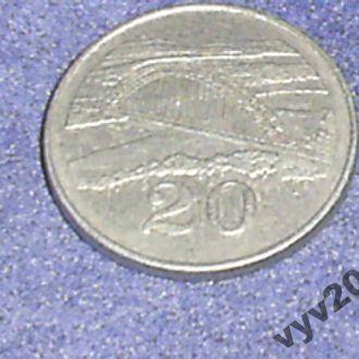 Зимбабве-1980 г.-20 центов (мост)