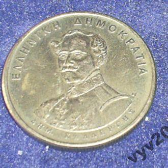 Греция-1994 г.-50 драхм юбилейка