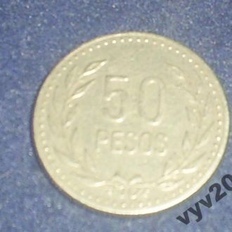 Колумбия-1991 г.-50 песо