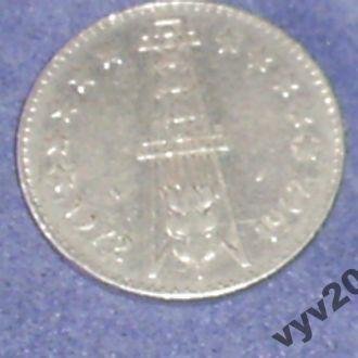 Алжир-1972 г.-5 динаров (юбилейка)