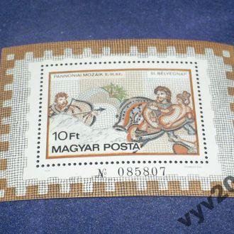 Венгрия**-1978 г.-Мозаика (блок) 10 евро