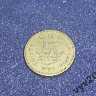 Шри Ланка-1984 г.-5 рупий
