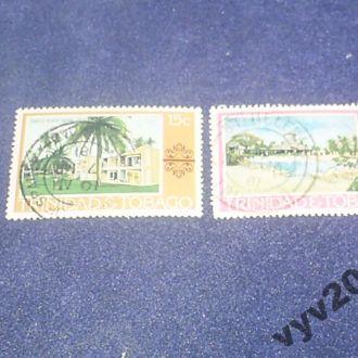 Тринидад и Тобаго-1978 г.-Отели