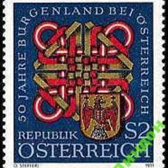 Австрия 1971 герб **