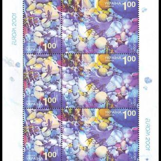 УКРАИНА 2001 ЕВРОПА. ВОДА №384-85. Малый лист (**)