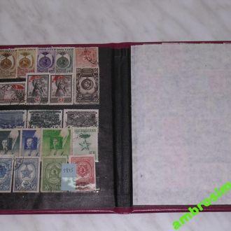 редкие марки СССР 1940- 60 года.все оптом