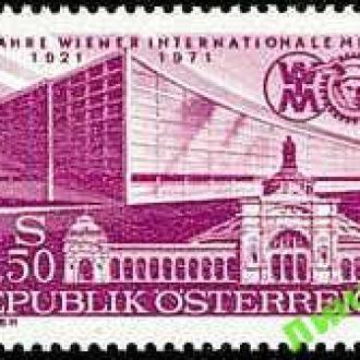 Австрия 1971 труд союз архитектура **