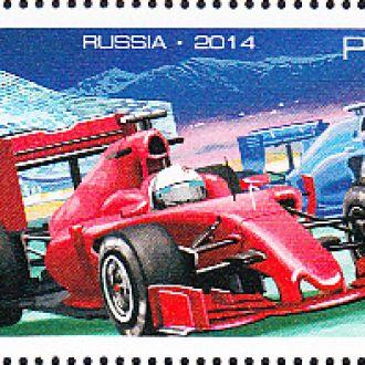 Россия 2014 спорт формула-1 транспорт автомобили