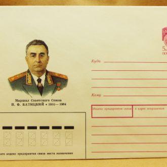 1990. Маршал П.Ф. Батицкий