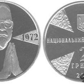 176 ОГИЕНКО ИВАН Іван Огієнко 2007