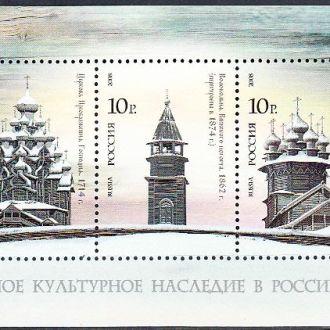 Россия 2008 церкви храмы  архитектура Кижи