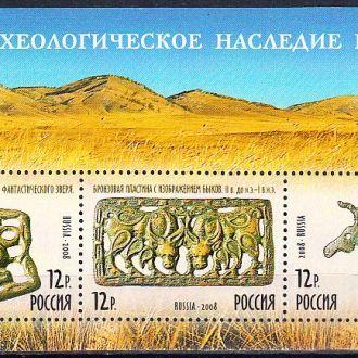 Россия 2008 археологическое наследие
