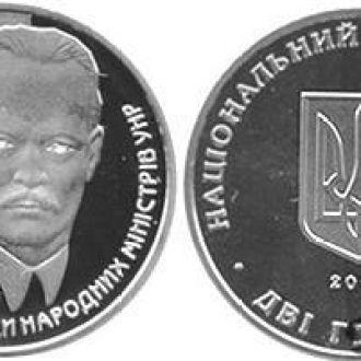 165 Сергій Остапенко Сергей 2006