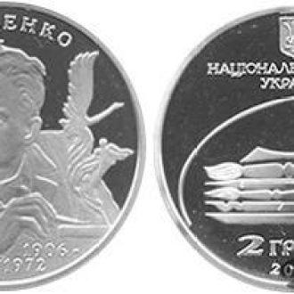 164 МИХАЙЛО ЛИСЕНКО 2006 МИХАИЛ ЛЫСЕНКО