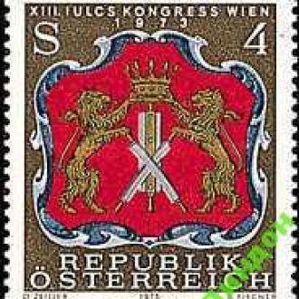 Австрия 1973 герб геральдика львы фауна **