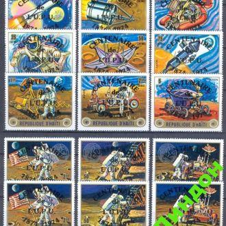 Гаити 1973 космос надп-ка Луна 15 марок ** о