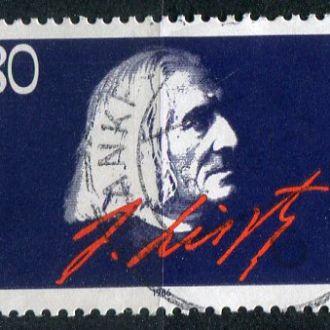 Германия Музыка Композитор Франц Лист гаш.