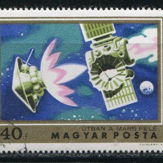 Венгрия Космос Посадка капсулы на Марс гаш