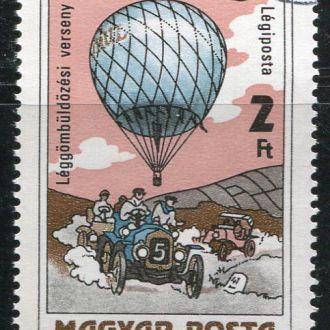 Венгрия Ралли автомобилей и воздушных шаров гаш.