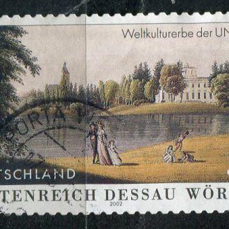 Германия Живопись Пейзаж 18 века гаш.