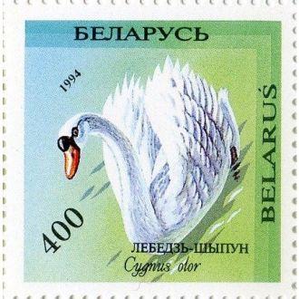 Беларусь 1994 Красная книга. Птицы MNH