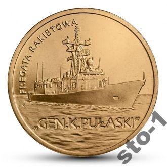 2013 Польша 2 зл Генерал  Пуласки ракетный корабль