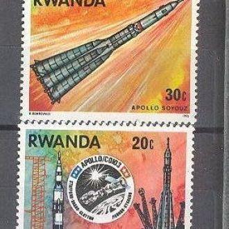 Руанда 1976 Союз-Аполлон СССР космос ** о