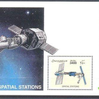 Сомали 2002 космические станции космос ** о