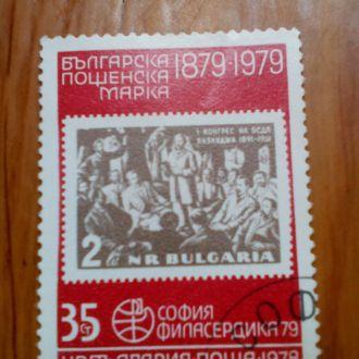 Марка Болгария 1979 год гашеная