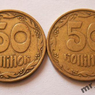 50 коп 1992 г. - 1 БАм и к - Четырехягодник