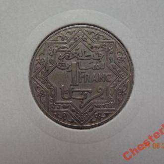 Французское Марокко 1 франк ND(1921) состояние очень редкая