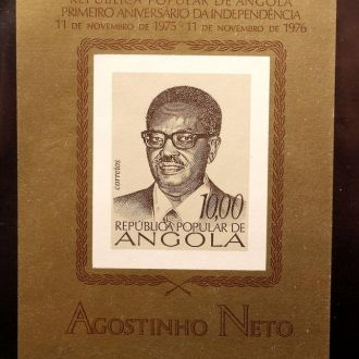 Ангола 1976   блок MNH КЦ 5 евро