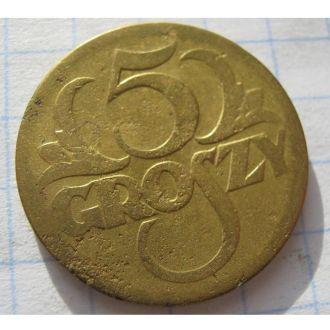 5 ГРОШ 1923 ПОЛЬЩА