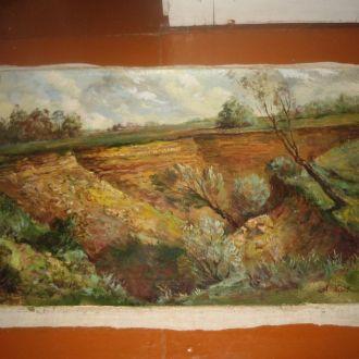 Картина 20 век