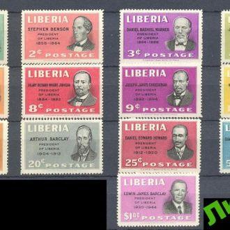 Либерия 1948 президенты **